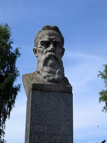 Памятник Н.А.Римскому-Корсакову